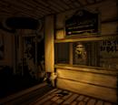 Sammy's Office