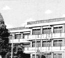 Kamioka East Middle School
