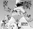Chapter 176