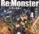 Re:Monster Volume 4