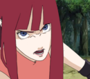 Umi Shiroi