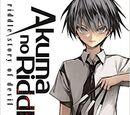 Manga volumes