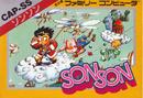 SonSon Japan.png