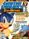 Game Players Issue 37 February 1994 0000.jpg