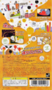 LocoRoco Japanese Cover (Back).png