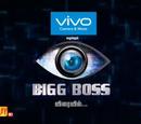 Bigg Boss Tamil 1