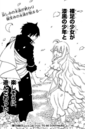 Mavis and Zeref, together.png