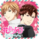 HYD - JP Game Icon.png