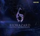 Biohazard 6 Digital Soundtrack