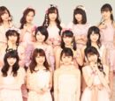 Morning Musume Discography