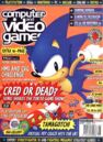 Computer and Video Games Issue 187 1997-06 EMAP Images GB 0000.jpg