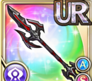 -Dark- Assassin Spear (Gear)