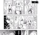 DanMachi Nichijou Manga S2 Special Step 2