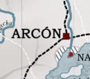 Arcón occidental