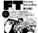 Chapter 540