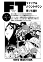 Cover 540.png