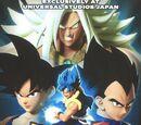 Dragon Ball Z: Super Tenkaichi Budokai