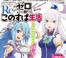 KonoSuba x Re:Zero Crossover