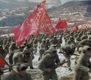 Red Rising War