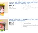 Kah-Dah/Where can I find cheap 1998/2005 Furby fakes?