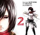 Lista de capítulos de Ataque a los Titanes: Lost Girls