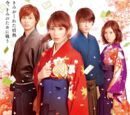 Chihayafuru DVD & Blu-Ray Movie 02