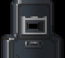 Баллистический щит