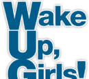 Wake Up, Girls! (unit)