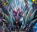 Dark Black Crystal Dragon, Athora