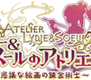 Atelier Lydie and Soeur: Alchemists of the Mysterious Painting