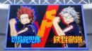 Eijiro vs Tetsutetsu 3.png
