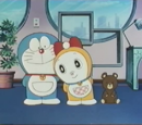 Early English with Doraemon