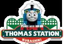 ThomasStation(Kurashiki)logo.png