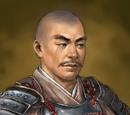 Korenobu Yufu