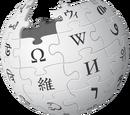 Wikipediaartikel