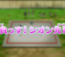 Episode 164 - Yo, It's a Game! Shion-senpai!