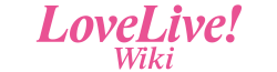 love live - [J-MUSIC/JV/LN/MANGA/ANIME] Love Live! School Idol Project Wiki-wordmark