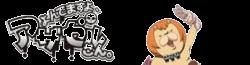 Yondemasu Yo, Azazel-san Wiki