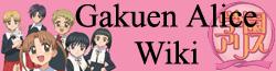 Gakuen Alice Wiki