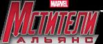 Marvel: Avengers Alliance вики