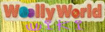 Yoshi's Woolly World Wiki