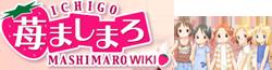 Ichigo Mashimaro Wiki