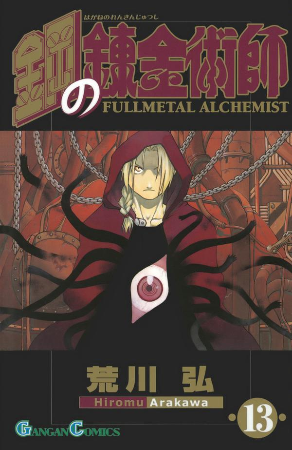 List of Fullmetal Alchemist Volumes and Chapters ...