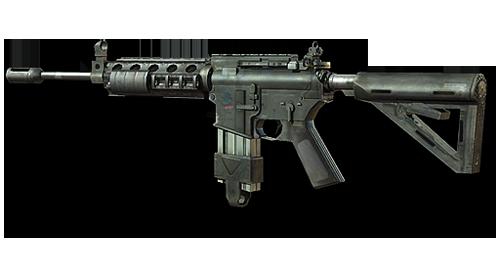 M4A1_menu_icon_MW3.png