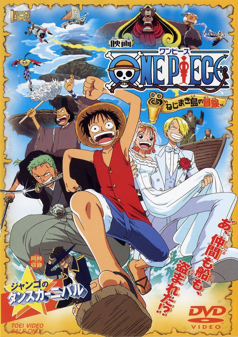 Clockwork Island Adventure - The One Piece Wiki - Manga, Anime, Pirates, Marines, Treasure ...