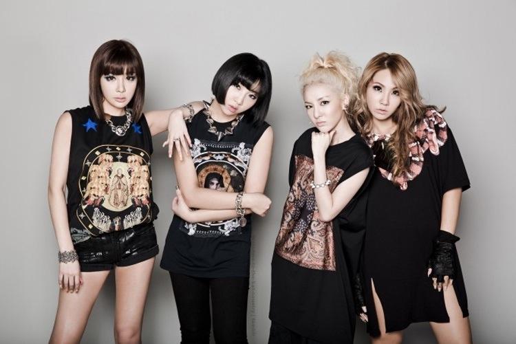 Inspired Tutorial Makeup: CL - Gotta Be You 2NE1 ~ | My Wonderland