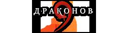 9Драконов wiki