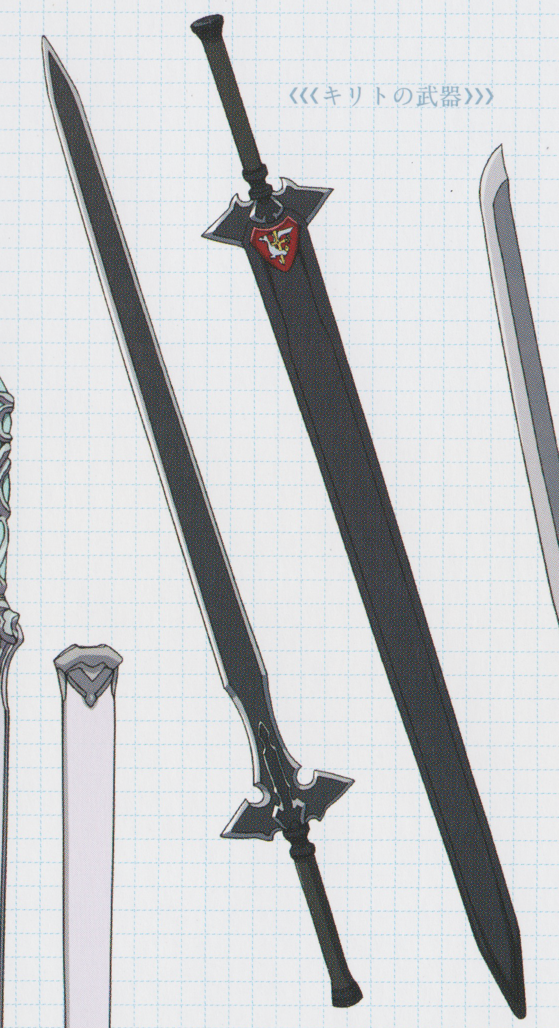 does anyone have asuna sword picture which look like this