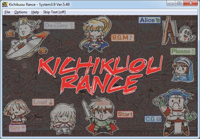 Kichikuou_Title_Screen.jpg